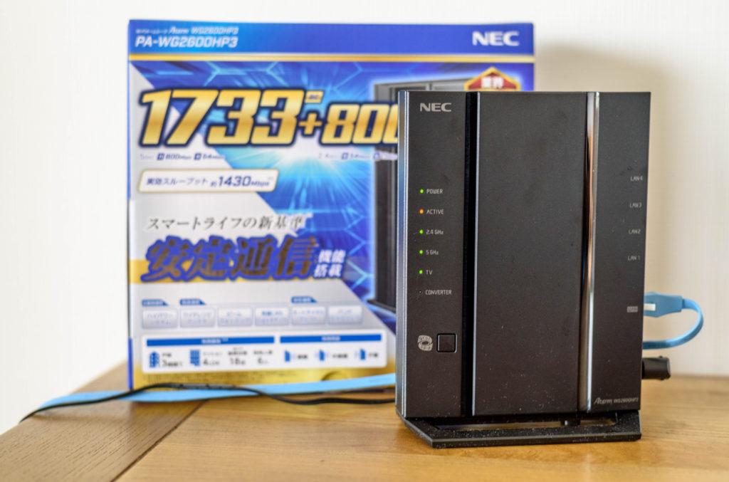 NEC PA-WG2600HP3 激遅いOCN光回線が早くなる?
