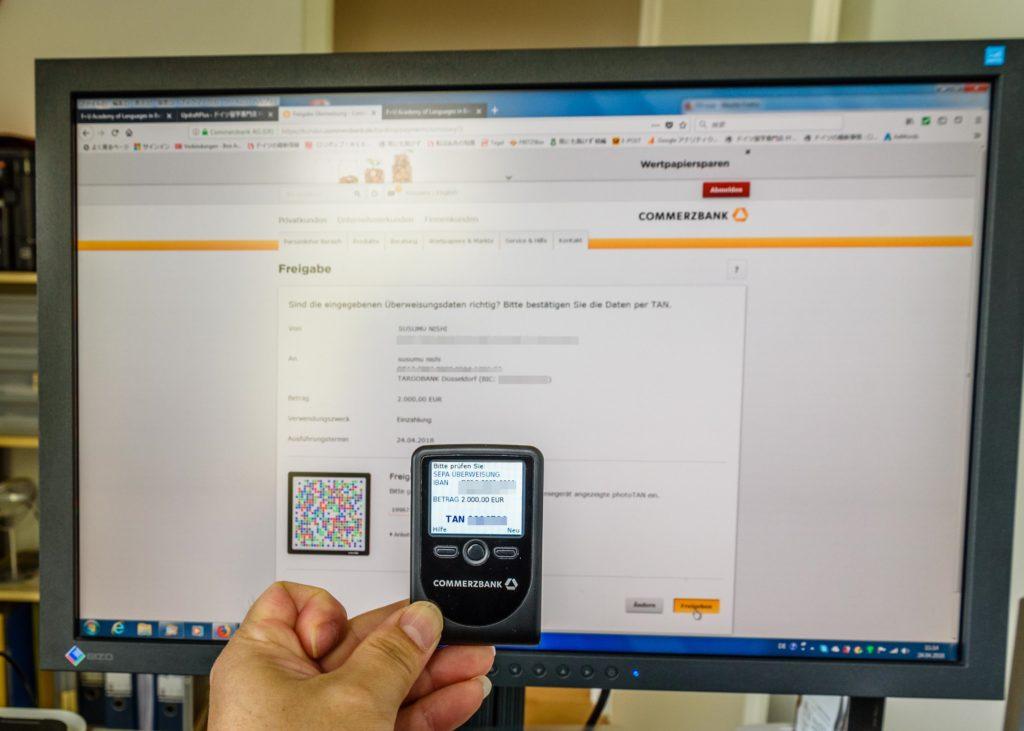 PSD2 オンラインバンキング ログイン時の二重確認