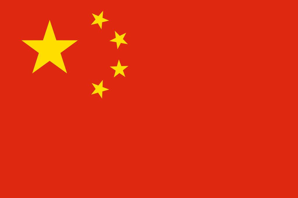 中国株クラッシュ & アマゾンショック DAX もご機嫌斜め